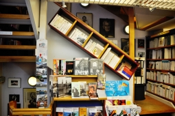 Librairie Vent d'ouest - The Real Real Great 3D Experience - by Pesberg - Nantes